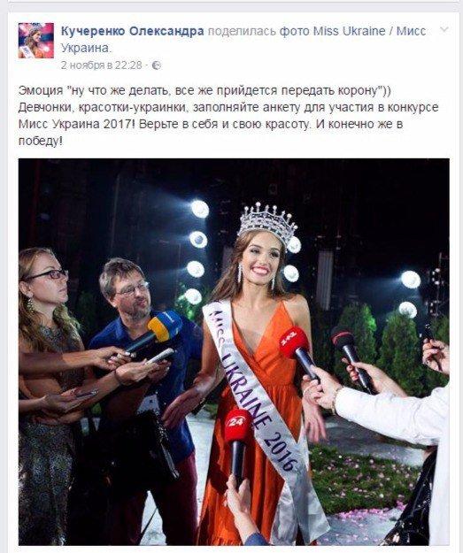 ToPRYOdmyv4