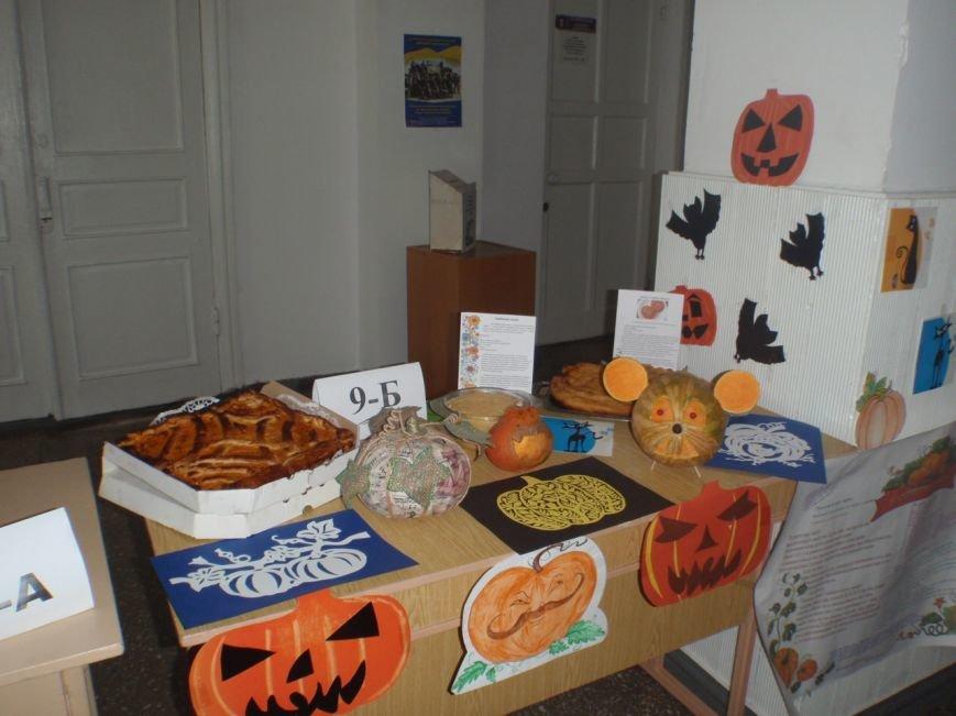Вместо «Хеллоуина» в Мелитополе прошел «День гарбуза» (фото), фото-2