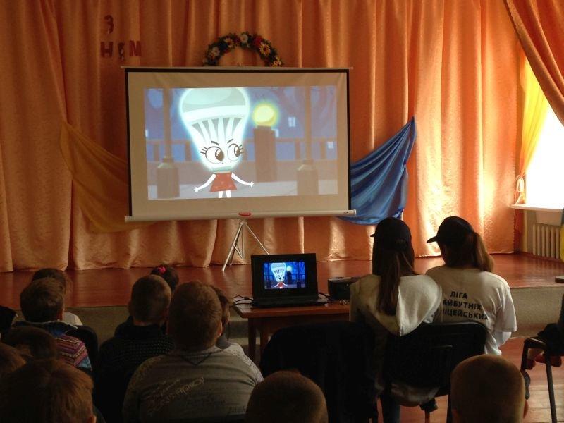 Краматорский детей учили энергосбережению, фото-3