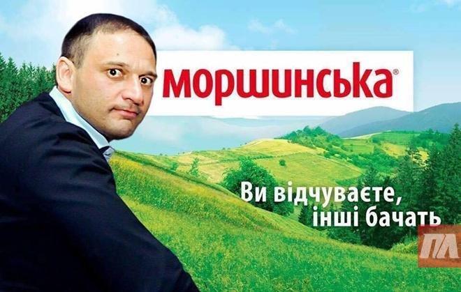 Курьезы недели: пьянящий воздух Рады, открытие Порошенко, обыкновенное чудо в Одессе, тревожный чемоданчик Бойченко, фото-2