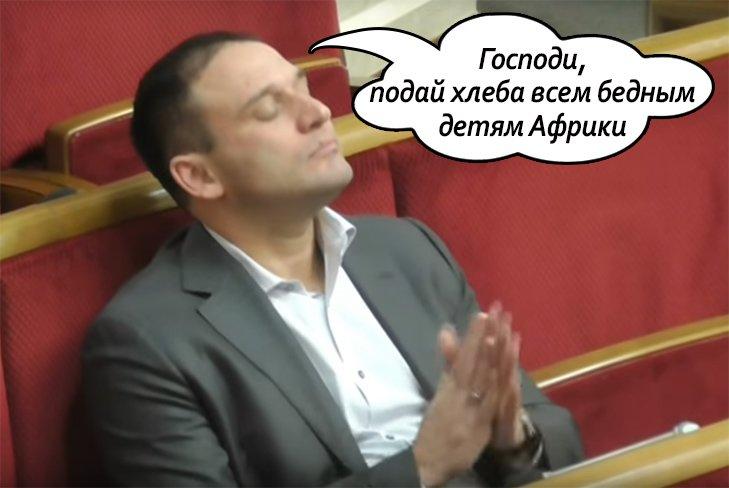 Курьезы недели: пьянящий воздух Рады, открытие Порошенко, обыкновенное чудо в Одессе, тревожный чемоданчик Бойченко, фото-1