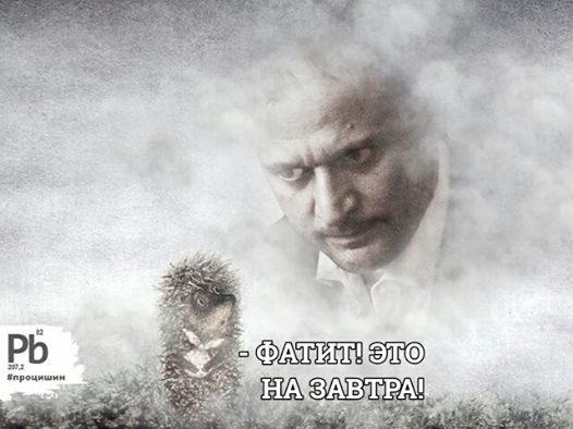 Курьезы недели: пьянящий воздух Рады, открытие Порошенко, обыкновенное чудо в Одессе, тревожный чемоданчик Бойченко, фото-3