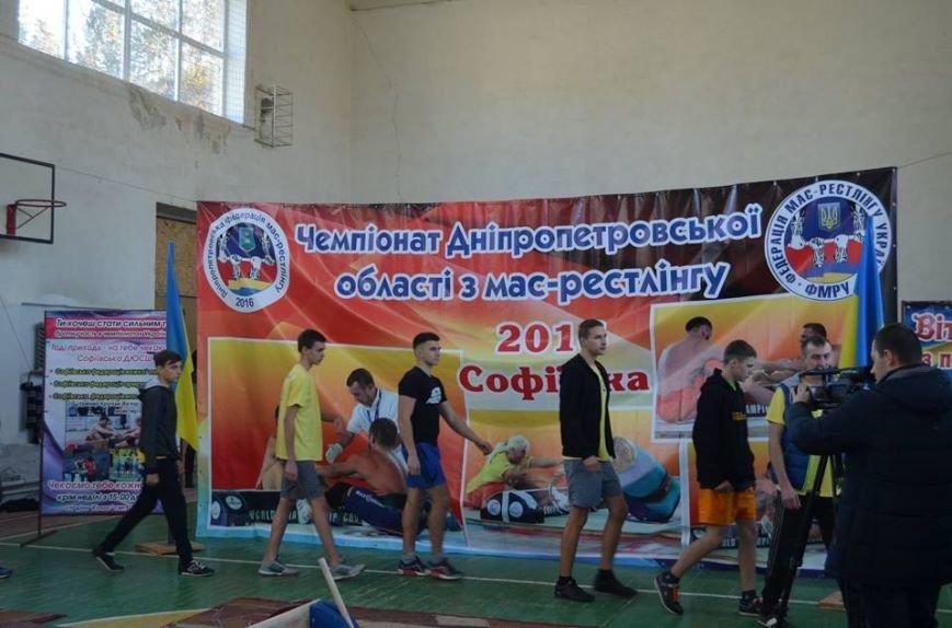 Расширение географии мас-рестлинга в Украине, фото-1