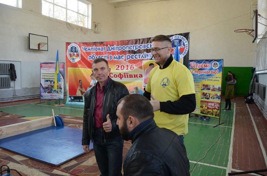 Расширение географии мас-рестлинга в Украине, фото-2