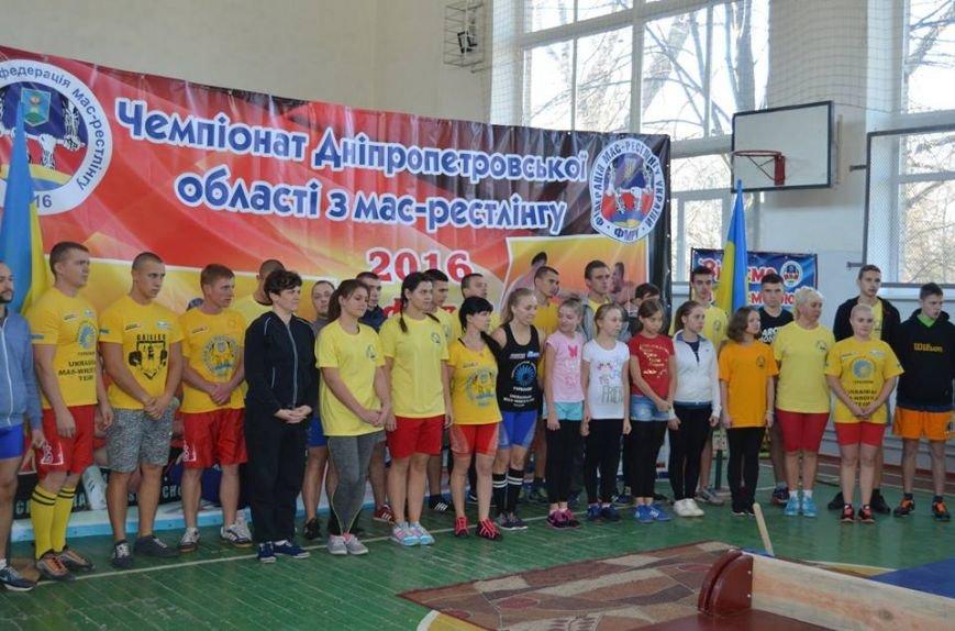 Расширение географии мас-рестлинга в Украине, фото-8
