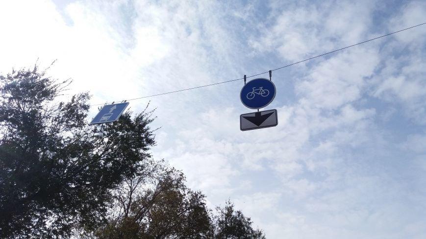 Запорожские велоактивисты заблокировали проезд по мосту Преображенского, - ФОТО, ВИДЕО, фото-11