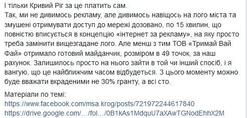 МОКРЯКОВ2