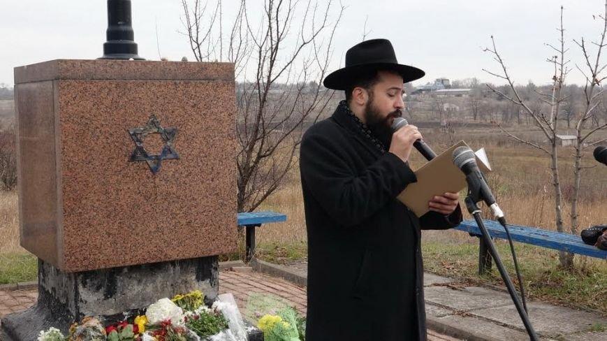 В поселке Агробаза под Мариуполем почтили память невинно убитых евреев (ФОТОРЕПОРТАЖ), фото-8