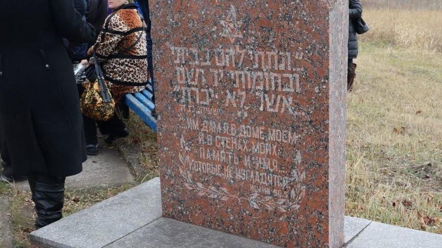 В поселке Агробаза под Мариуполем почтили память невинно убитых евреев (ФОТОРЕПОРТАЖ), фото-9