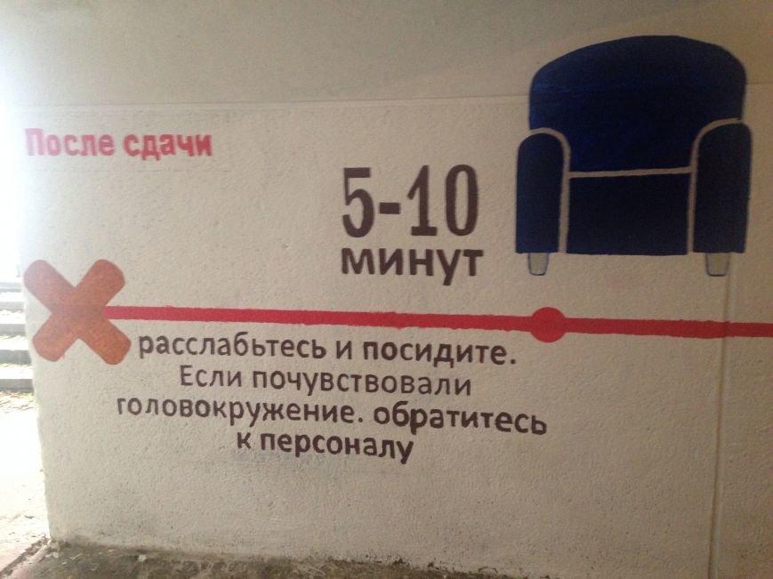 """Стены подземного перехода в Симферополе теперь украшает """"шпаргалка"""" для доноров (ФОТОФАКТ), фото-4"""