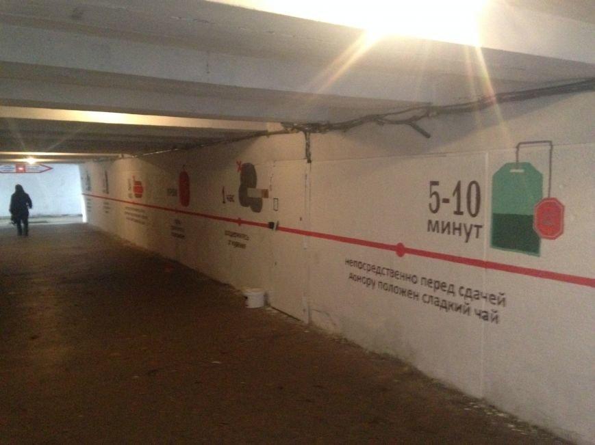 """Стены подземного перехода в Симферополе теперь украшает """"шпаргалка"""" для доноров (ФОТОФАКТ), фото-3"""