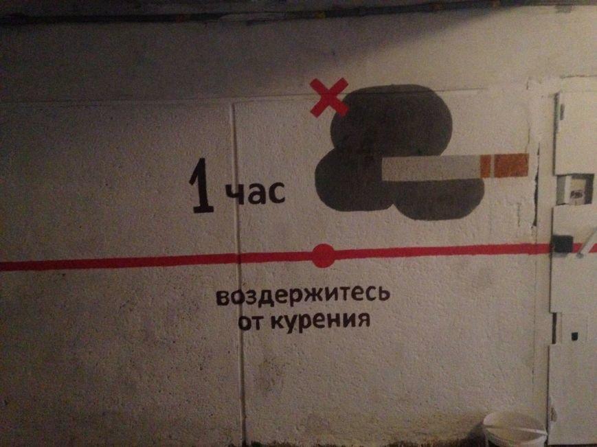 """Стены подземного перехода в Симферополе теперь украшает """"шпаргалка"""" для доноров (ФОТОФАКТ), фото-1"""