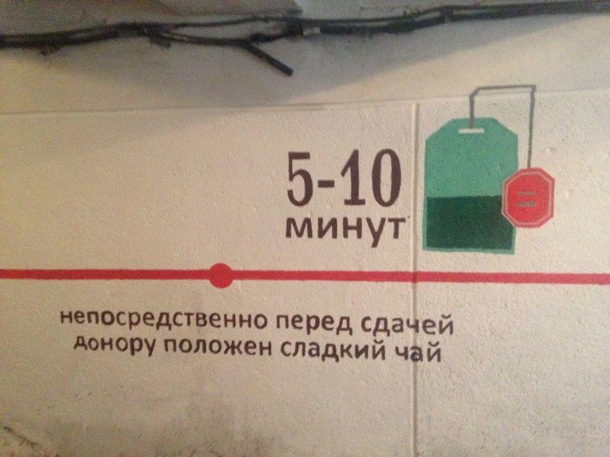 """Стены подземного перехода в Симферополе теперь украшает """"шпаргалка"""" для доноров (ФОТОФАКТ), фото-2"""