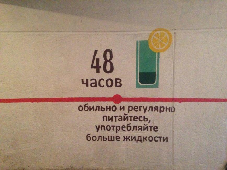 """Стены подземного перехода в Симферополе теперь украшает """"шпаргалка"""" для доноров (ФОТОФАКТ), фото-5"""