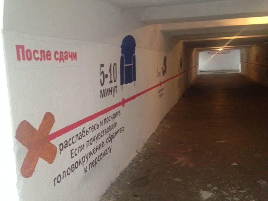"""Стены подземного перехода в Симферополе теперь украшает """"шпаргалка"""" для доноров (ФОТОФАКТ), фото-7"""