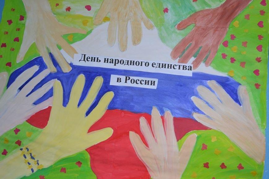 День народного единства отметили в Гаспре, фото-4