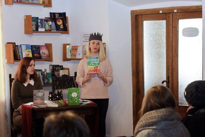 """У Кам'янець завітала Слава Світова із презентацією книги """"Жила-була Я"""", фото-3"""