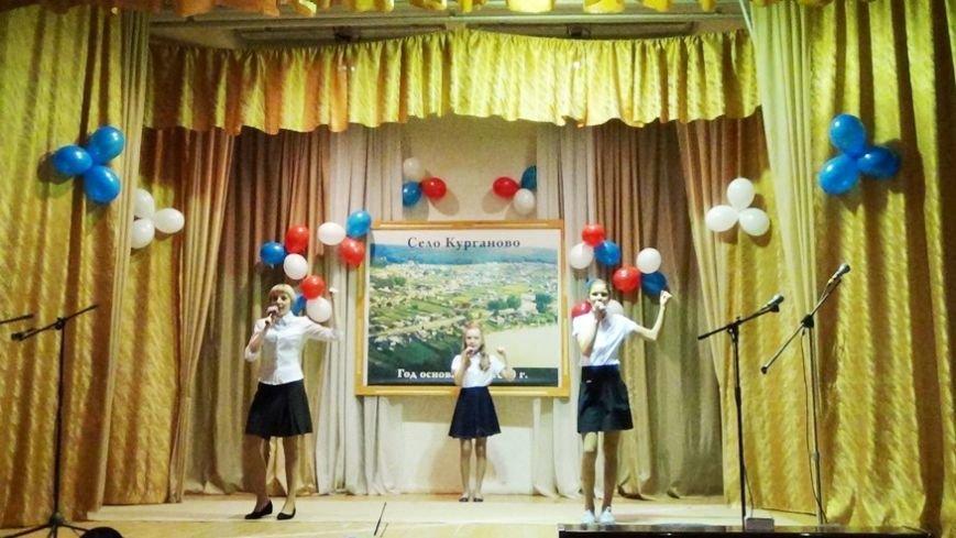 День народного единства в сельском Доме культуры, фото-7