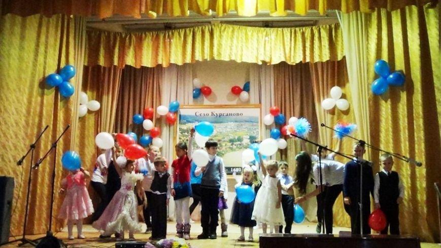 День народного единства в сельском Доме культуры, фото-2