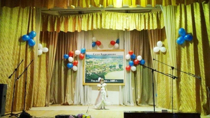 День народного единства в сельском Доме культуры, фото-1