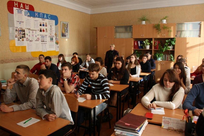 Для николаевских школьников центр занятости начал проводить профориентационные тесты, фото-1