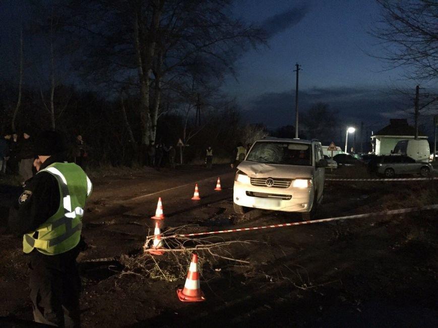 Трое харьковчан сбили парня, и спрятали его тело в багажнике (ФОТО), фото-1
