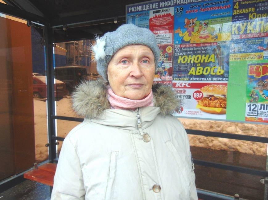 Надежда Павловна Герасименко