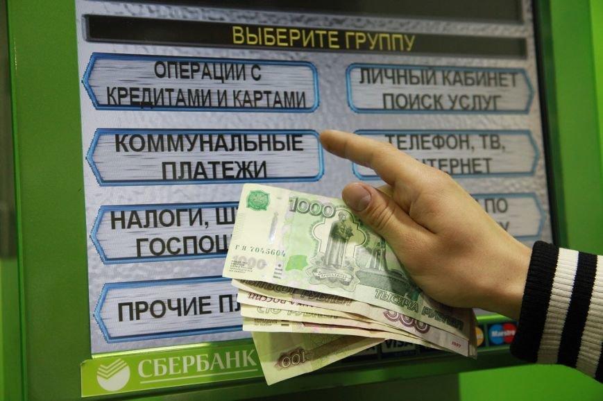 платежи_банк
