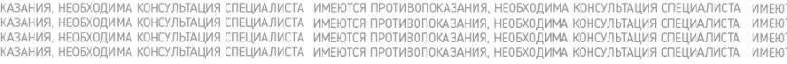 med_predupregdenie-970x80