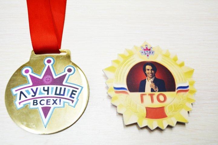 фото медали
