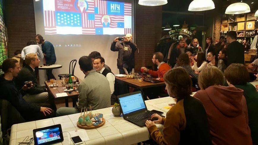 Півсотні франківців зібралися разом, щоб обговорити результати американських виборчих перегонів (ФОТО+ВІДЕО), фото-7