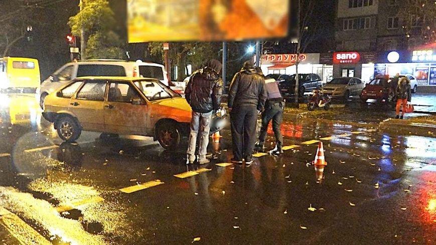 В Мариуполе автомобиль сбил женщину с ребенком на руках (ФОТО), фото-3