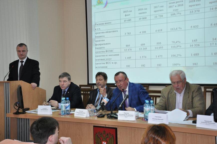 «Пусть департаменты не обижаются». Вместо белгородского бюджета на публичных слушаниях обсудили пенсии и капремонт, фото-3