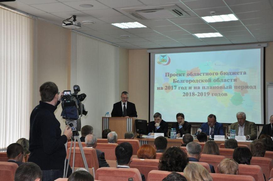 «Пусть департаменты не обижаются». Вместо белгородского бюджета на публичных слушаниях обсудили пенсии и капремонт, фото-1