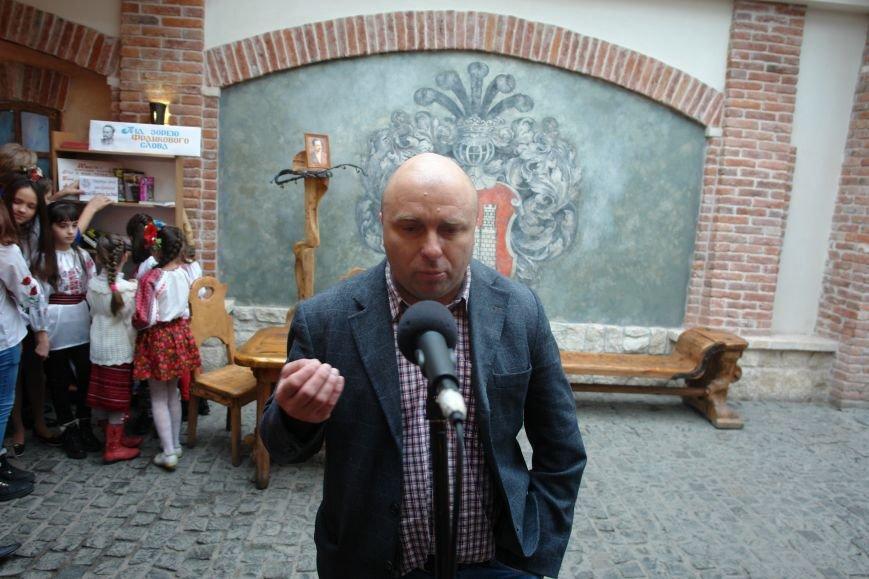 Яскраве театралізоване дійство на честь відкриття виставки української друкованої продукції (ФОТО), фото-1