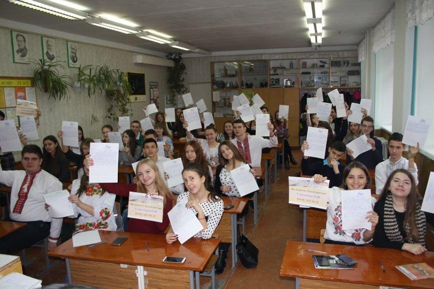 Кам'янчани долучилися до «Всеукраїнського радіодиктанту національної єдності», фото-2