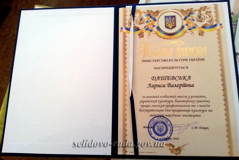 Свято працівників культури у м.Селидове, фото-3