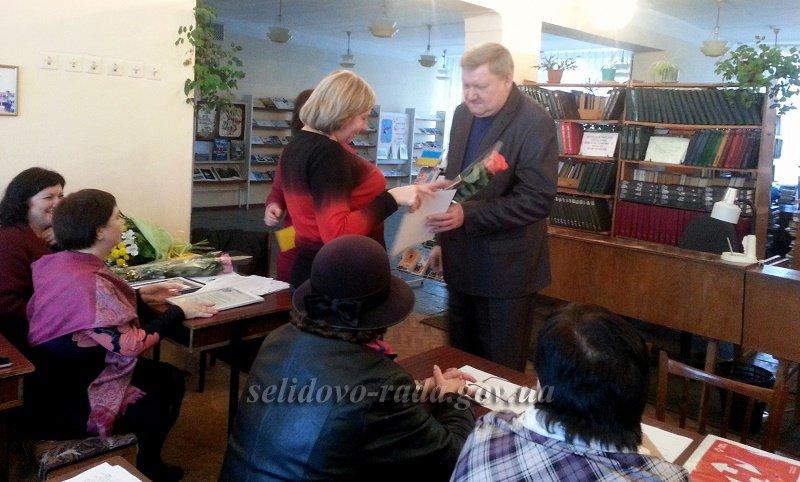 Свято працівників культури у м.Селидове, фото-2