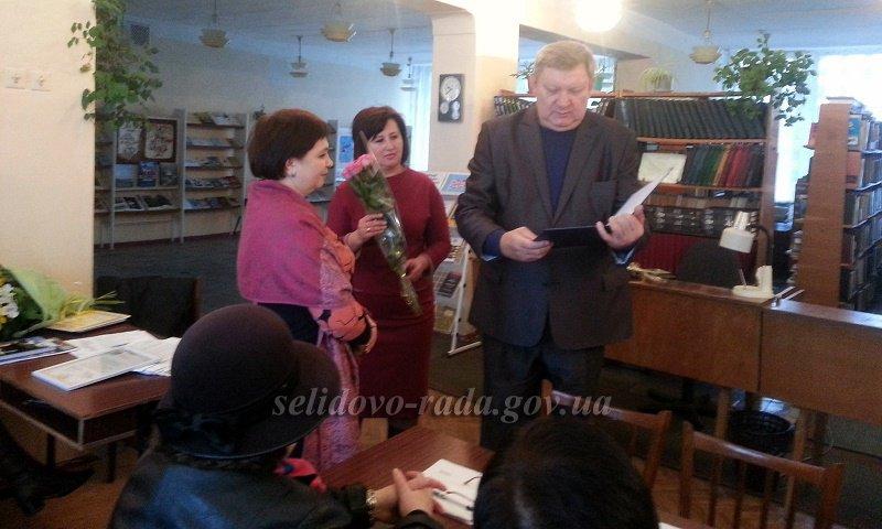 Свято працівників культури у м.Селидове, фото-1