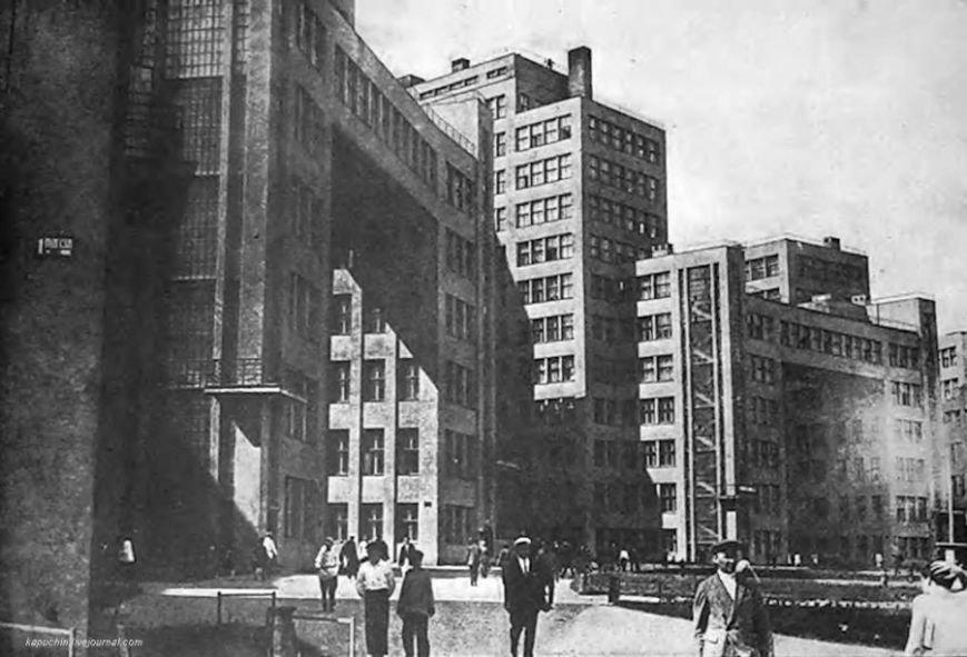 Как строили харьковский Госпром или история первого советского небоскреба, фото-3
