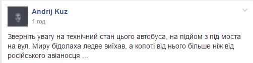 """Франківці про міський транспорт: """"Копоті...більше, ніж від російського авіаносця"""", фото-1"""