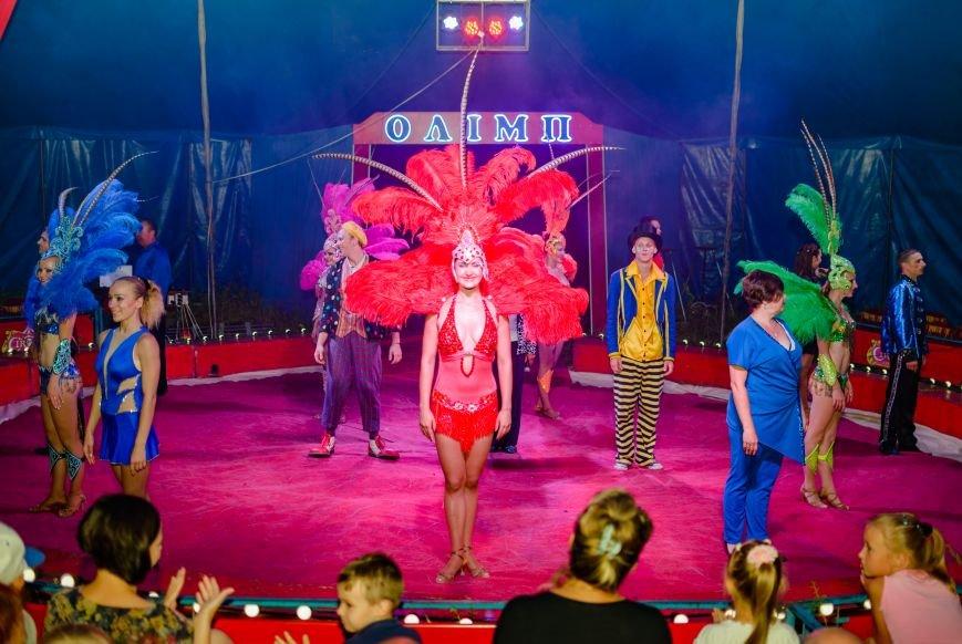 В Мелитополе начал гастроли Киевский профессиональный цирк «Олимп», фото-1