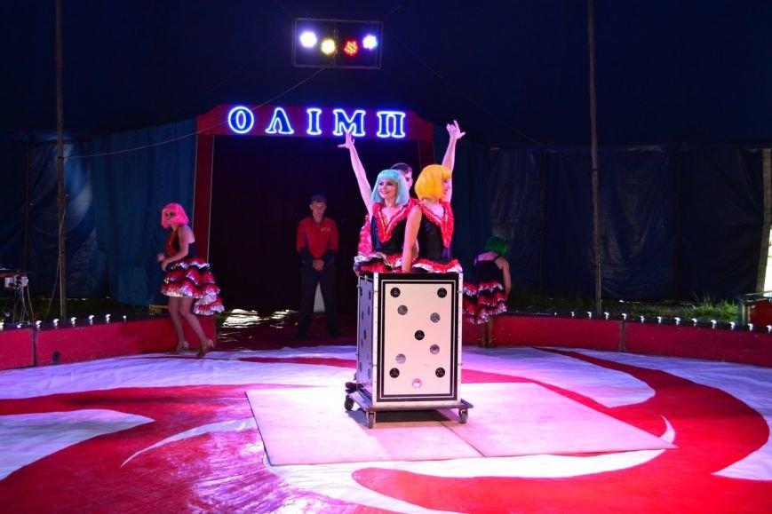 В Мелитополе начал гастроли Киевский профессиональный цирк «Олимп», фото-4
