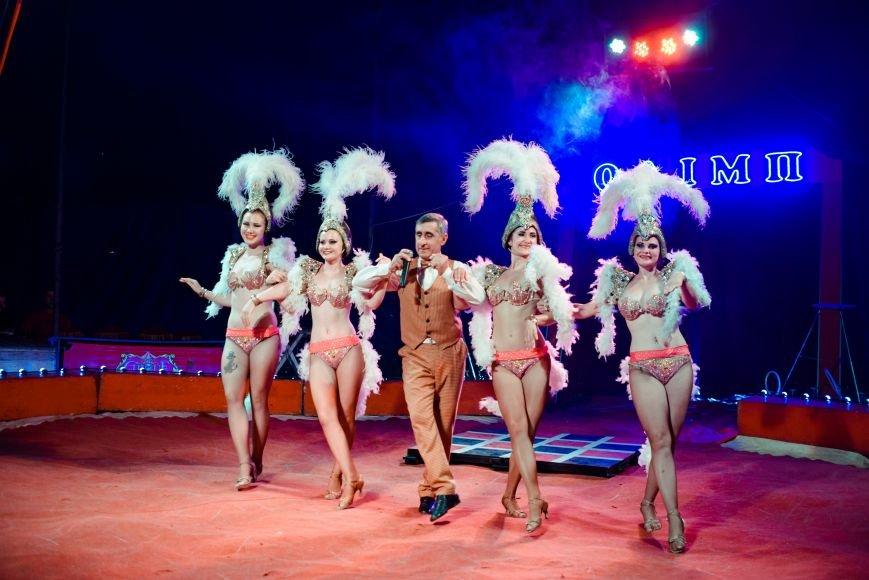 В Мелитополе начал гастроли Киевский профессиональный цирк «Олимп», фото-2