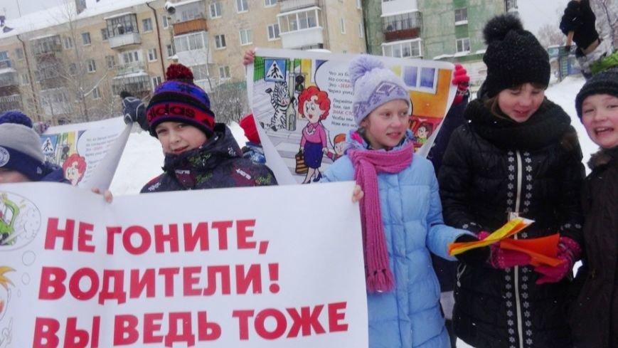 В Полевском прошла акция «Счастливый пешеход», фото-1