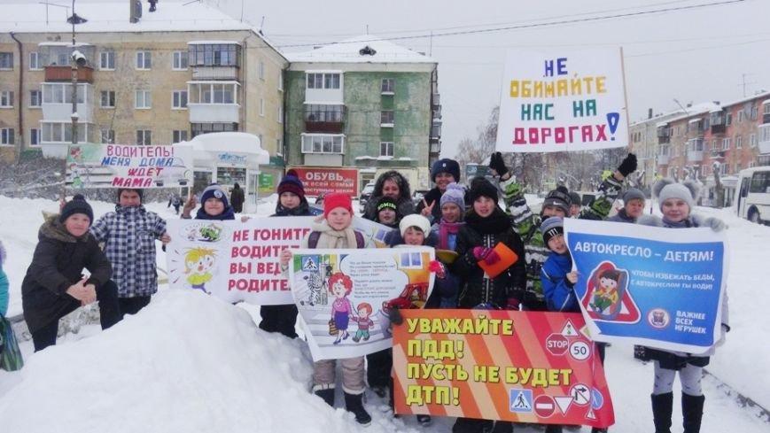 В Полевском прошла акция «Счастливый пешеход», фото-3