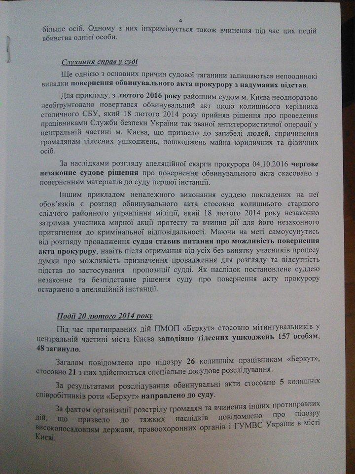 Зі 192-х осіб, яких судять за злочини проти учасників Революції гідності, засуджено лише 35 осіб, фото-5