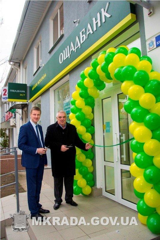 В Заводском районе открылось новое отделение Ощадбанка (ФОТО), фото-1