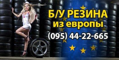 АвтоДоктор-408x205_new