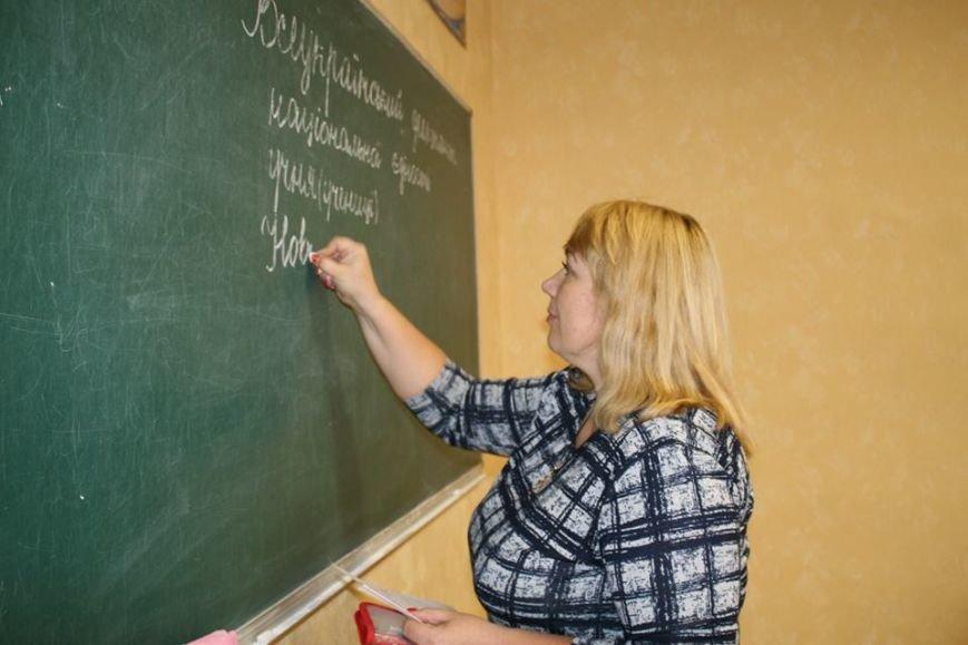 У Новограді-Волинському у День української писемності писали радіодиктант, фото-1